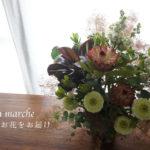 アンマルシェ季節の花をお届け
